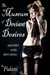 New cover image, The Museum of Deviant Desires